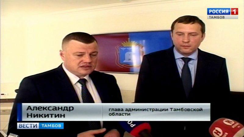 В Тамбовской областной Думе открыли федеральную конференцию «Проектная платформа»