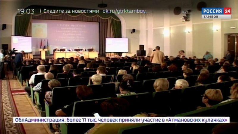 Глава Тамбова Сергей Чеботарев отчитался о проделанной работе за 2017 год