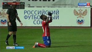 ФК «Тамбов» одолел гостей из Курска